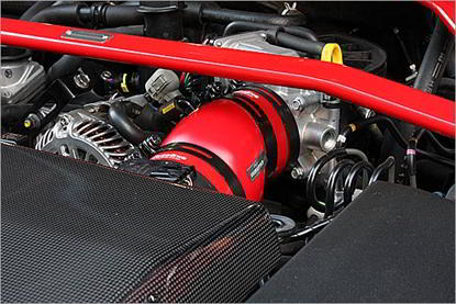 Picture of AutoExe Intake Suction Kit for RX-8