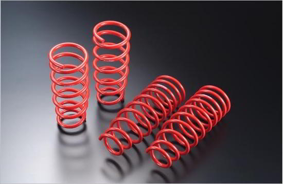Picture of AutoExe Low Down Springs for RX-8