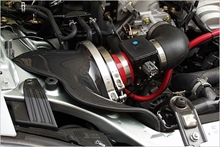 Picture of AutoExe Ram Air Intake System MNB959