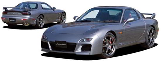 Picture of AutoExe FD-04 Styling Kit for RX-7