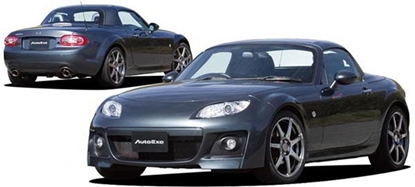 Picture of AutoExe NC-04 Front Bumper for NC MX-5