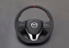 Picture of AutoExe Sports Steering Wheel - Red Stripe LIMITED PRODUCTION